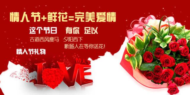 红玫瑰鲜花速递