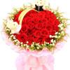 心心想念--红玫瑰33枝