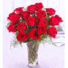 浓浓的爱--长枝红玫瑰18枝