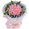 好想你--粉玫瑰19枝