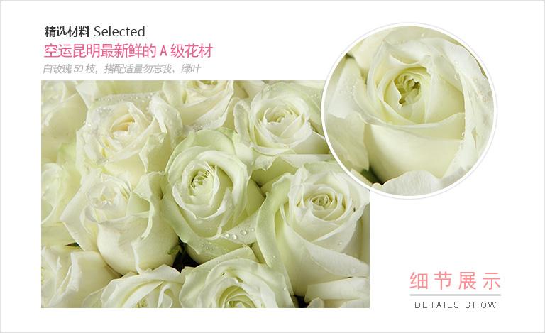 昆明白玫瑰