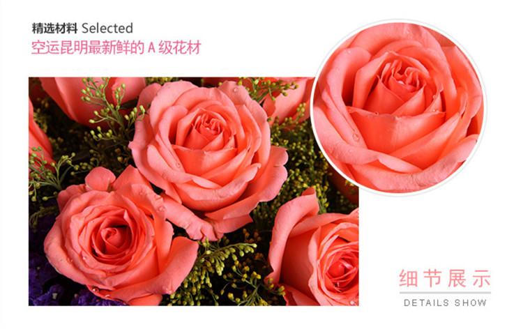 粉玫瑰素材7.jpg