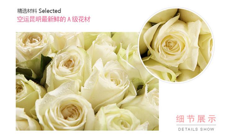 白玫瑰素材2.jpg