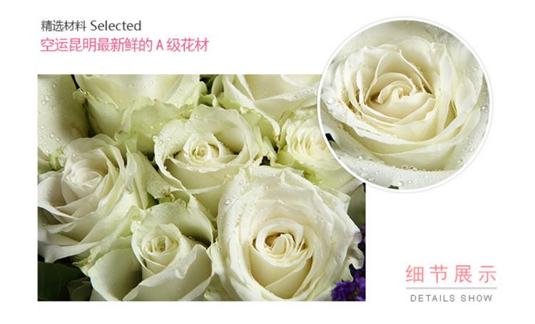 雪山白玫瑰素材1.jpg