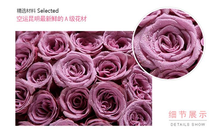 紫玫瑰素材1.jpg